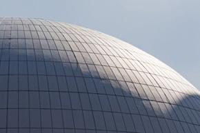 news reactor dome